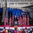 대통령,트럼프,후보,미네소타주,바이든,대선,미국