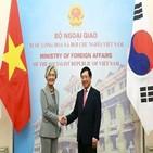 베트남,장관,협력,외교부