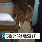 김철민,구충제,폐암