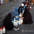 여성,이름,아프간,탈레반,신분증
