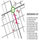 강남역,공유오피스,지점,지역,운영