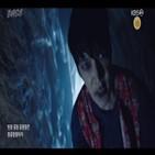 김무영,좀비,배고픔