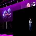LG전자,사장,LG,제품