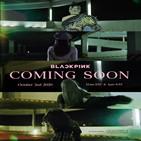 블랙핑크,정규앨범,미국,글로벌,발매,포스터