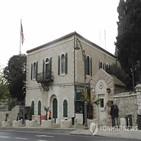 이스라엘,대사관,온두라스,예루살렘,관계,대통령,이전,팔레스타인