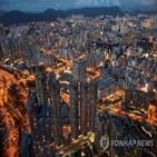 등교,홍콩,여행,대중교통,이중,20일