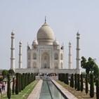 인도,타지마할,확진,세계,개방,방역