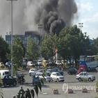테러,이스라엘,불가리아,관광버스