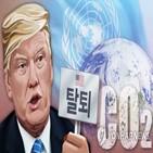 기후변화,비율,선진국,미국,영국,우려,터키