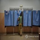 투표,국민투표,감축,유권자,종료,첫날