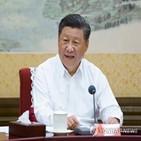 자유무역시범구,중국,추가