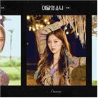 콘셉트,이달,공개,소녀
