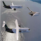 항공기,수소,에어버스,비행,비행기