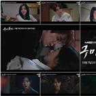 남지아,이연,이랑,구미호,이동욱,이연의,액션,티저