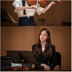채송아,이정경,브람스,바이올린,기회,연주