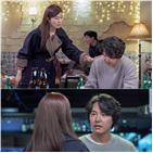 김하늘,윤상현,어게인