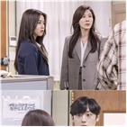 이도현,김하늘,어게인