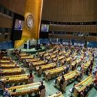 안보리,유엔,상임이사국,일본