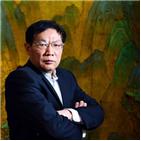 중국,회장,비판
