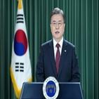 유엔,대통령,한국,출범,위기