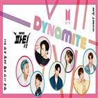 뮤직비디오,버전,공개,방탄소년단