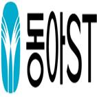 미국,동아에스티,대동맥심장판막석회화,개발