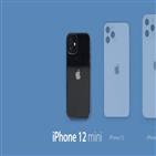 아이폰,미니,애플
