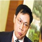 중국,회장,비판,선고