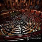 의원,이탈리아,의회,하원,국민,감축,결과,정당,국민투표