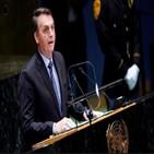브라질,유엔,조사,인권,대한,환경