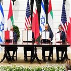 바레인,협정,이스라엘,미국,이슬람