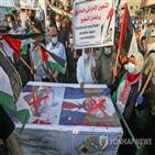팔레스타인,아랍연맹,이스라엘,정상화,아랍권,순회의장
