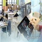 혁신제품,서비스,이상,지정,제품,개정안,대상,수의계약,정부