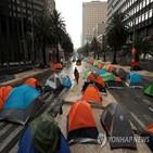 텐트,대통령,시위,시위대