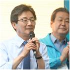 의원,유승민,김무성,민의힘,대권