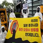 일본,국제사회,정부,오염수,방출,후쿠시마