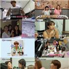 박세리,언니,한유미,모습,집들이,서울집,재테크,수다,동생