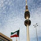 쿠웨이트,무디스,신용등급,가격