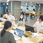 스타트업,개발,한국공항공사,제공