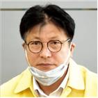 교육재난지원금,인천,급식업체,코로나19
