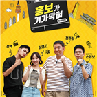제작,스튜디오,딜라이브,소상공인,광고영상,홍기막