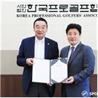 허준영,이사장,스포츠닥터스,부회장,회장