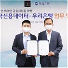 소상공인,대면,한국신용데이터,캐시노트