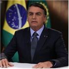 브라질,아마존,화재,대통령,열대우림