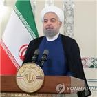 미국,이란,대통령,로하니,합의