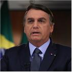 브라질,대통령,보우소나,아마존,화재,환경,열대우림