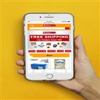 제품,일본,배송,제공,웹사이트,개설,글로벌