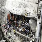 건물,사고,인도