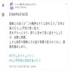 NHK,조선인,대한,사건,히로시마,조장,민단