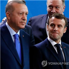 키프로스,터키,지중해,프랑스,그리스,마크롱,대화,대통령